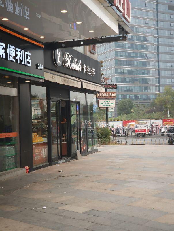 南昌卡拉多網紅面包疑導致50人中毒!南昌市市場監督管理局這樣說……-企一網