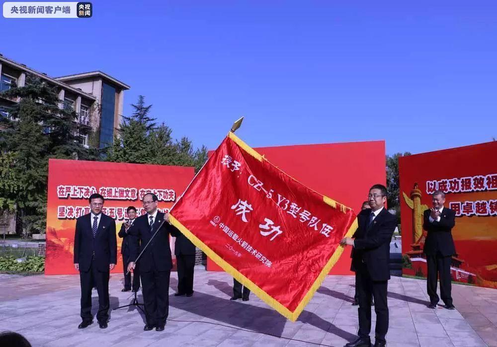長征五號遙三運載火箭昨日運抵海南文昌 將擇機發射-企一網