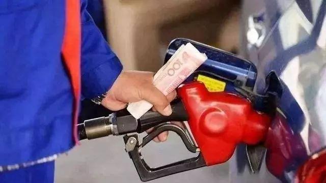 降價啦!油價要跌破天了!油價下調迎年內第7降 92號油正式重回5元時代? -企一網