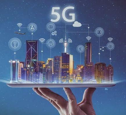 上海浦東新區政府大樓率先開放站址資源支持5G建設-企一網