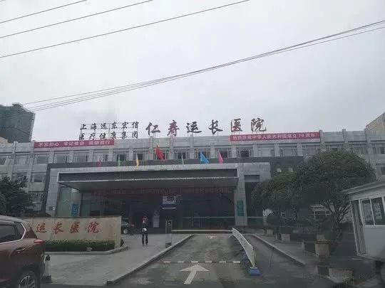 """四川""""被15歲學生毆打教師""""最新狀況:已開始有意識,還未完全蘇醒"""