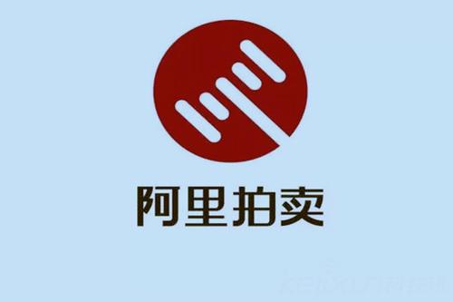阿里拍賣-北京德元昌商貿有限公司-王興凱個人信用查詢-企一網