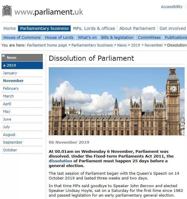英國議會正式宣布解散!李嘉誠將有大動作?-信用報告-工商信息-企一網