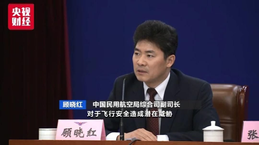 桂林航空公布處罰結果:8人受罰6人停飛,涉事機長或被吊銷執照-桂林民航事件-企一網