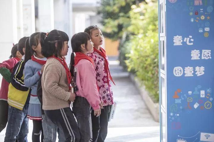 浙江首次将困境儿童保障等纳入政府购买服务目录-浙江儿童-儿童保障-社会保障-企一网