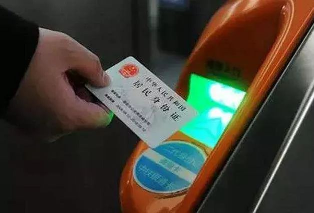 長三角鐵路電子客票應用范圍擴大!12月中旬前覆蓋所有高鐵-鐵路電子客票-企業信息查詢-企一網