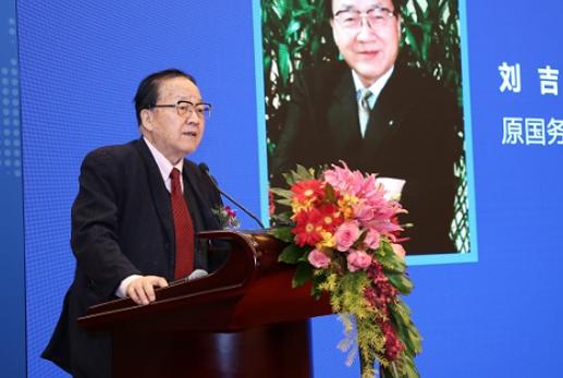 首届智能热水器发展论坛在北京举办-企一网