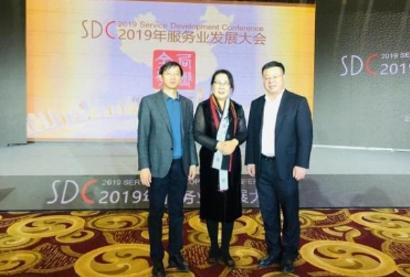 中国家电服务维修协会唯一推荐品牌:海尔空气生态落地农贸市场-企一网