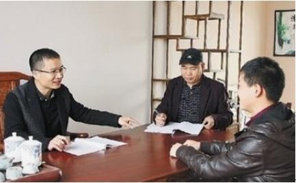 增强企业法律意识!青岛市南区市场监管局信用约谈19家企业-企一网