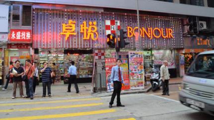 香港美容零售商卓悦剩余股份获大股东强制收购要约-企一网