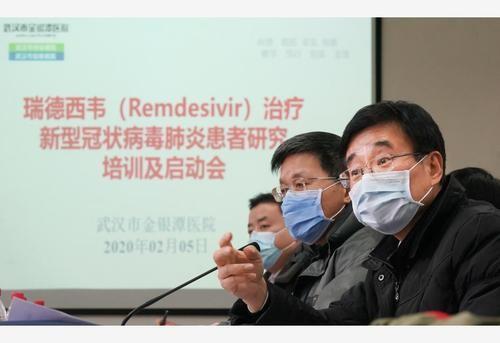 華海藥業開展瑞德西韋臨床研究?公司回應:以公告為準