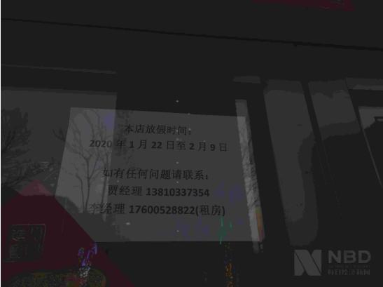 疫情下的北京中介:二手房日成交量僅個位數,機構紛紛出臺紓困措施-企一網