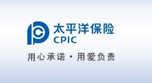 中國太保:疫情防控的關鍵時刻,頂得住、跑起來!-企一網