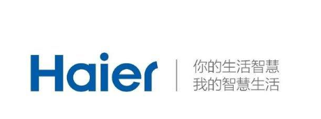 海爾智家:海外市場訂單保障率超九成,國內工廠十天陸續恢復生產-企一網