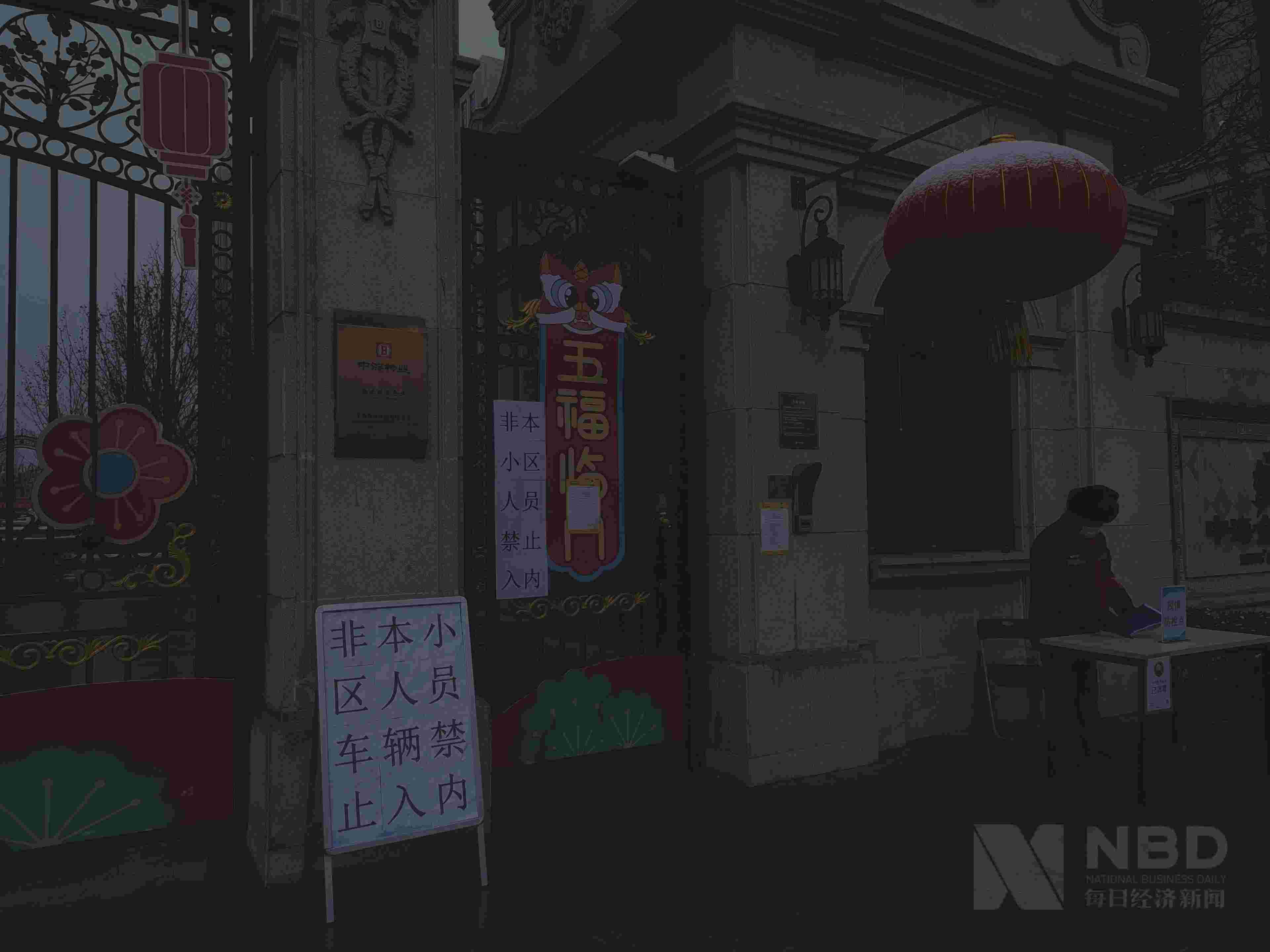 疫情下的北京返程租客:如實填報信息或被拒之門外,只能二選一-企一網