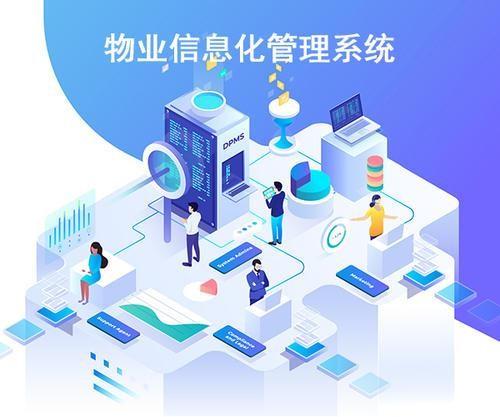 第一物業CEO劉培慶:疫情過后物業智慧化將提升