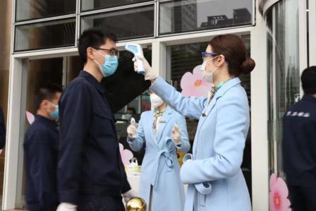 富力地产首批捐赠2000万元抗击新冠肺炎疫情-企一网