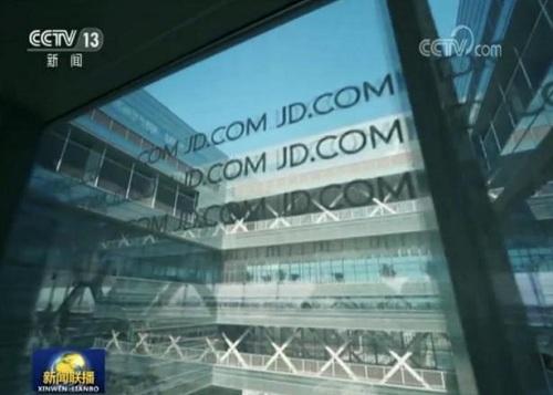 战疫系统登上央视《新闻联播》 京东数科数字化转型成功