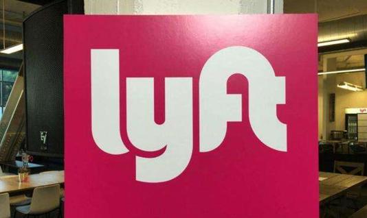 Lyft宣布裁員,行業正處于寒冬