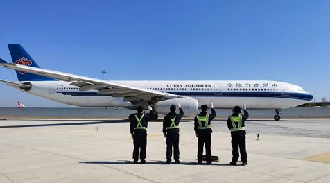 大兴机场启用2020年夏秋飞行计划,航班路线做出相应变化