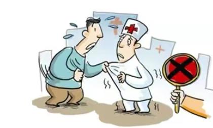 打擊惡劣傷醫行為建立和諧醫患關系