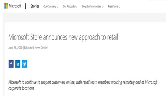 微軟迎來變革:關實體店,對此你有什么看法