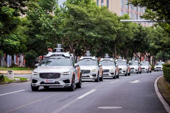 滴滴推出自動駕駛服務,現已向公眾開放,審核后可免費用車