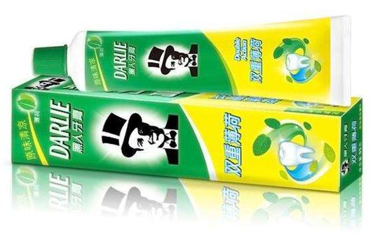 黑人牙膏或将改名,引发市场持续关注