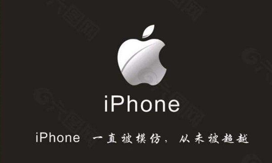 和硕、纬创等苹果供应商被施压:15%-30%业务搬走?