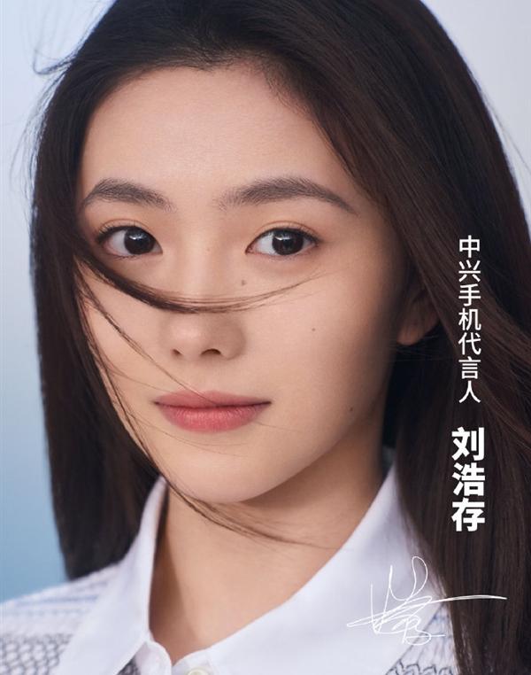 """""""謀女郎""""劉浩存成中興手機代言人"""