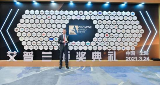 ASKO微蒸烤喜獲2021AWE艾普蘭優秀產品獎