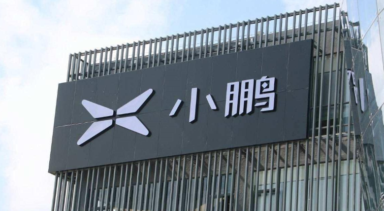 小鵬帶來第五代飛行器——旅航者X2
