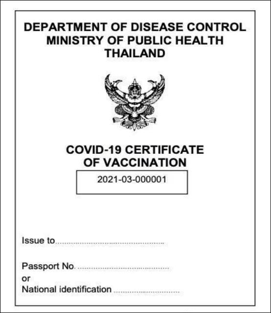 泰国政府发布新冠肺炎免疫证明统一范本