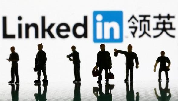 LinkedIn承認數億用戶信息被泄露