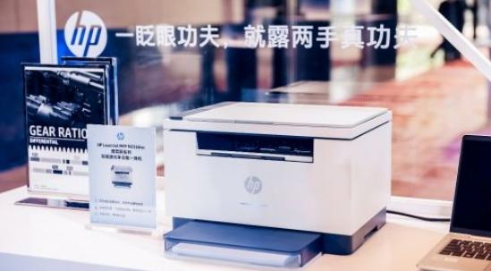 惠普推出多款跃系列、传奇系列新品打印机