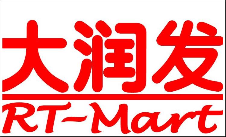 高鑫零售召开2021分析师大会