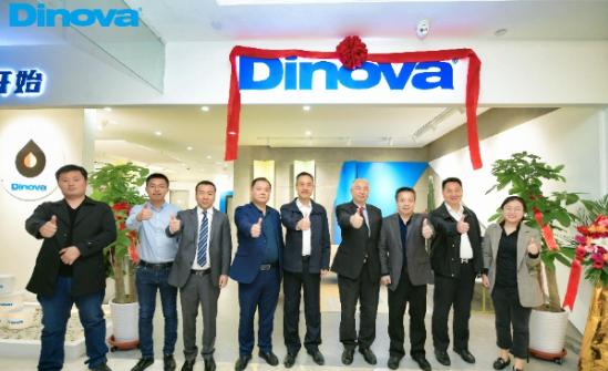 德国迪诺瓦Dinova青岛旗舰店盛装开幕
