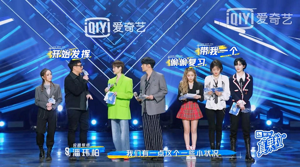 萬和陪伴(ban)《du)啻chun)有你3》fei)盜(dao)飛(fei)chong)刺(ci)最後的(de)舞台!