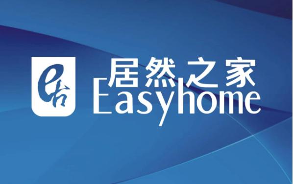 居然之家发布公告:CEO汪林朋计划增持公司股票