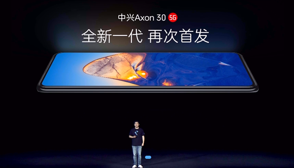 核心词兴新品发布会如约而至,核心词兴Axon 20正式亮相
