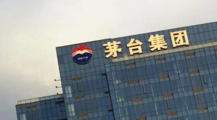 贵州茅台捐赠5000万元用于河南重建