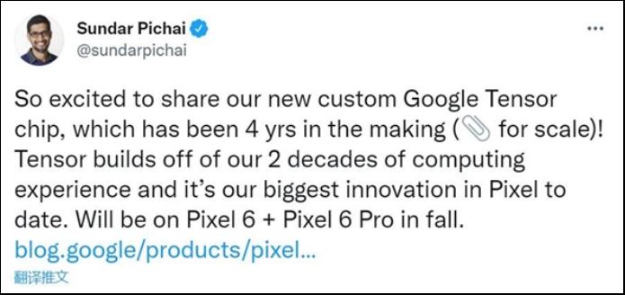 Alphabet CEO 在推特曬谷歌自研芯片Tensor