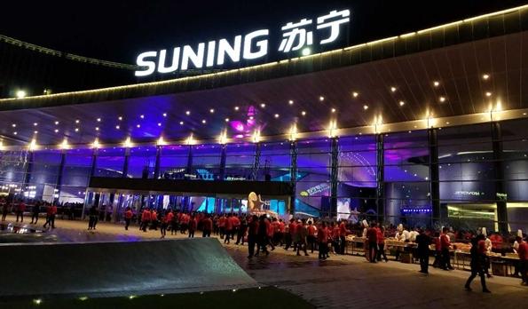 蘇寧否認蘇寧物流或被深圳某港口集團收購