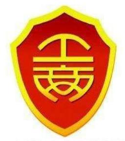 注冊公司查詢上海紅盾幫你忙