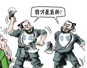 怎樣核實香港公司查詢真假(真偽)