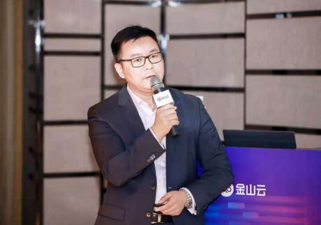 金山云欲做智慧城市建设合伙人 以新兴技术全力推动数字中国