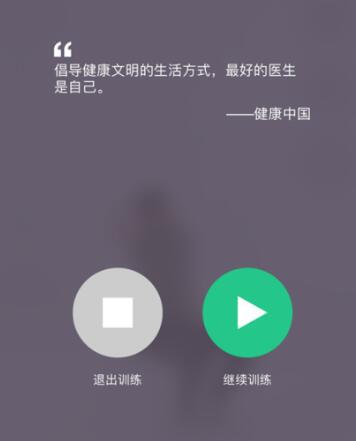 2019金瑞营销奖揭晓,Keep荣获最佳体育营销案例奖
