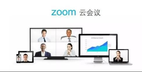 "Q3营收增速放缓,Zoom""狂奔""受阻?"