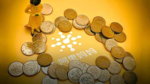 """阿里组织架构调整的目的之一:把每天50亿流量的""""钱袋子""""再往大了做"""