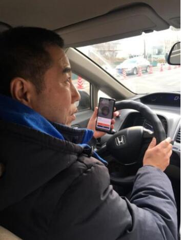 北京滴滴顺风车首日:部分车主被禁止接单 乘客不愿全程录音